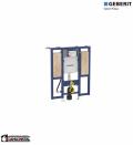 GEBERIT Duofix do WC dla niepełnosprawnych, specjalny, Sigma 12 cm, 111.375.00.5