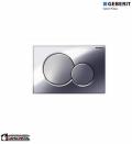 GEBERIT Przycisk uruchamiający Sigma01, przedni, 115.770.KA.5