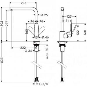 Rysunek z wymiarami baterii Focus 31817000